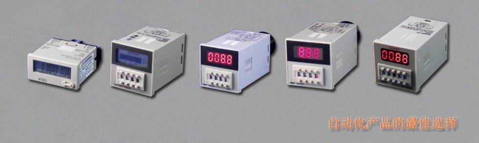 数显时间继电器,数字式时间继电器,数显限时继电器,数字式计时器