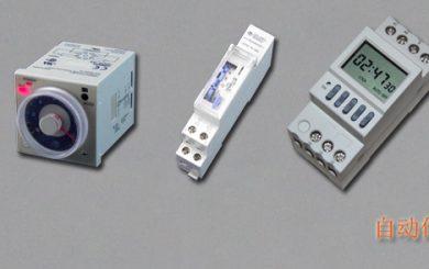 继电器,时间继电器,超级时间继电器,数显时间继电器,固态继电器,广告用时间继电器,士研继电器